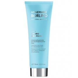Anne Marie Borlind Beauty Mask Masque de soin intensif pour peaux manquant d'hydratation Hydro Gel 75ml Anne Marie Borlind Ma...
