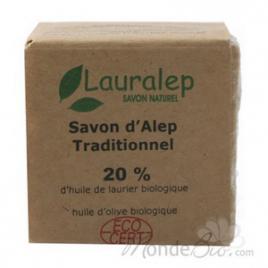 Lauralep Le savon d'Alep traditionnel 20% d'huile de laurier 200g