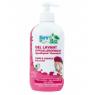 Born To Bio Gel lavant hypoallergénique corps et cheveux 500ml Born To Bio Bain / Shampooing Onaturel.fr