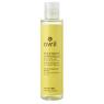 Avril Huile sèche corporelle à l'huile d'Argan 150ml Avril Beauté