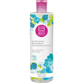 Eco Cosmetics Laque brillance et volume Grenade et Baies de Goji 150ml Eco Cosmetics Hygiène Onaturel.fr