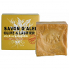 Tade Savon d'Alep Olive et Laurier 100 g Aleppo Soap Tade