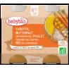 Babybio Petits Pots Carotte Butternut Poulet fermier Riz de Camargue dès 6 mois 2x200g Babybio