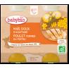 Babybio Petits Pots Maïs doux Poulet fermier du Poitou dès 8 mois 2x200g Babybio