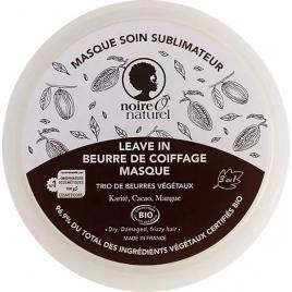 Noire O Naturel Masque soin sublimateur Cacao Mangue Karité cheveux frisés à crépus 200ml Onaturel