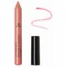 Avril Crayon à rouge à lèvres Jumbo Bois de Rose 2g Avril Beauté
