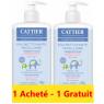 Cattier Lot 2 Eaux nettoyantes micellaires bébé Amande douce Calendula 500ml 50% sur la 2ème Cattier